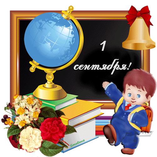 http://sd.uploads.ru/YMisL.png