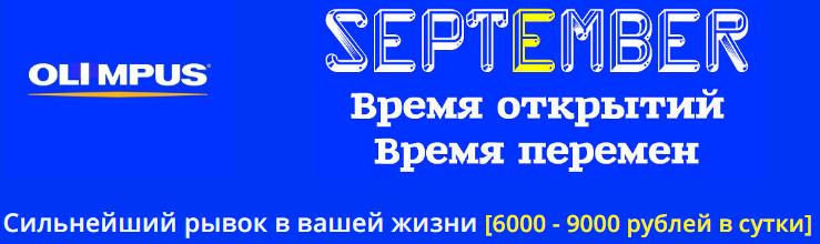 http://sd.uploads.ru/YUsJt.png
