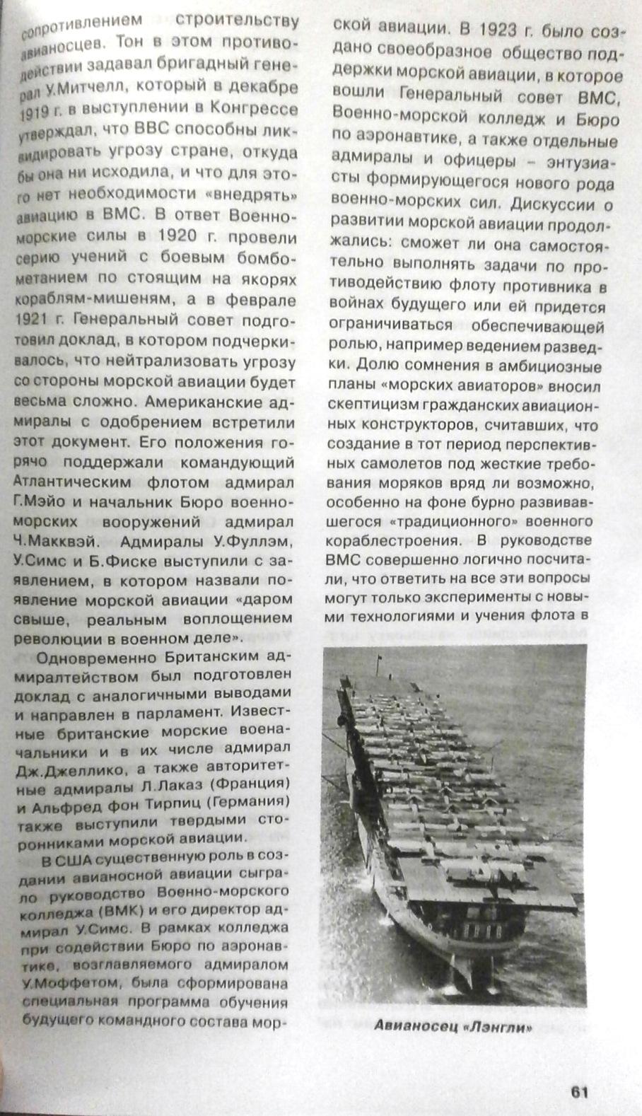 http://sd.uploads.ru/Yitfr.jpg