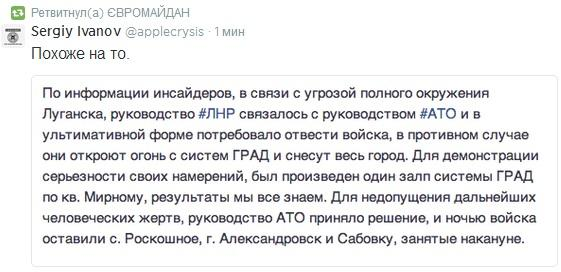 http://sd.uploads.ru/Ylqko.jpg