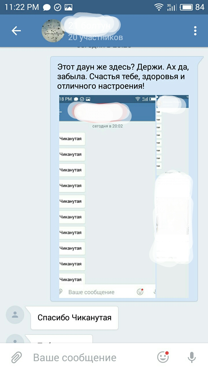 http://sd.uploads.ru/YnF2j.jpg