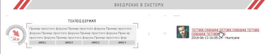 http://sd.uploads.ru/YoTy5.jpg