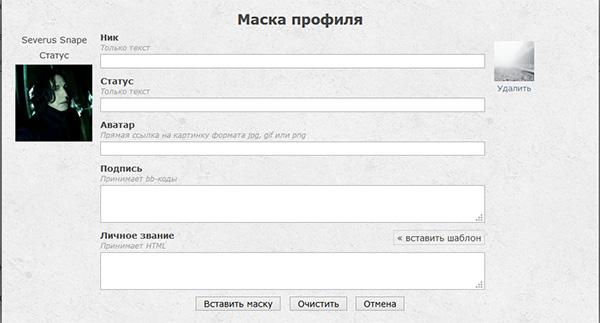 http://sd.uploads.ru/YuzWX.jpg