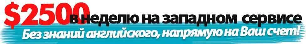 http://sd.uploads.ru/Ywyhz.jpg