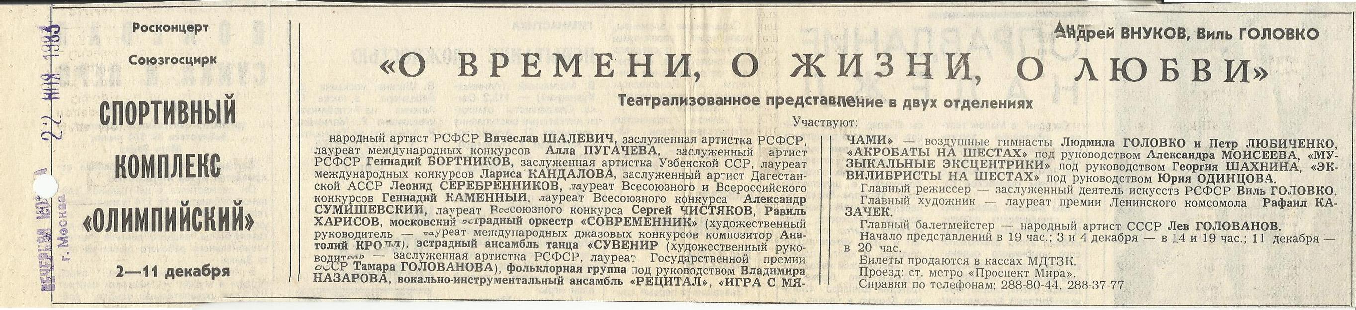 http://sd.uploads.ru/Z07At.jpg