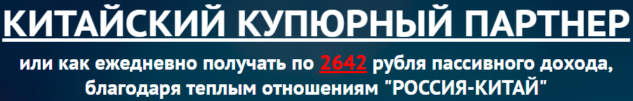 http://sd.uploads.ru/Z1mDz.png