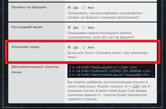 http://sd.uploads.ru/Z49zG.png