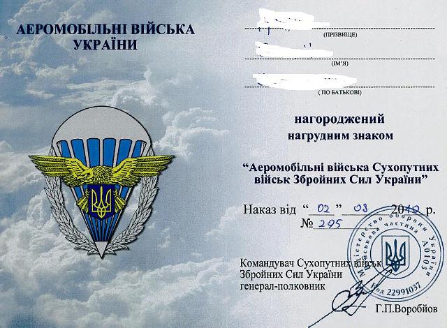 http://sd.uploads.ru/ZKbFI.jpg