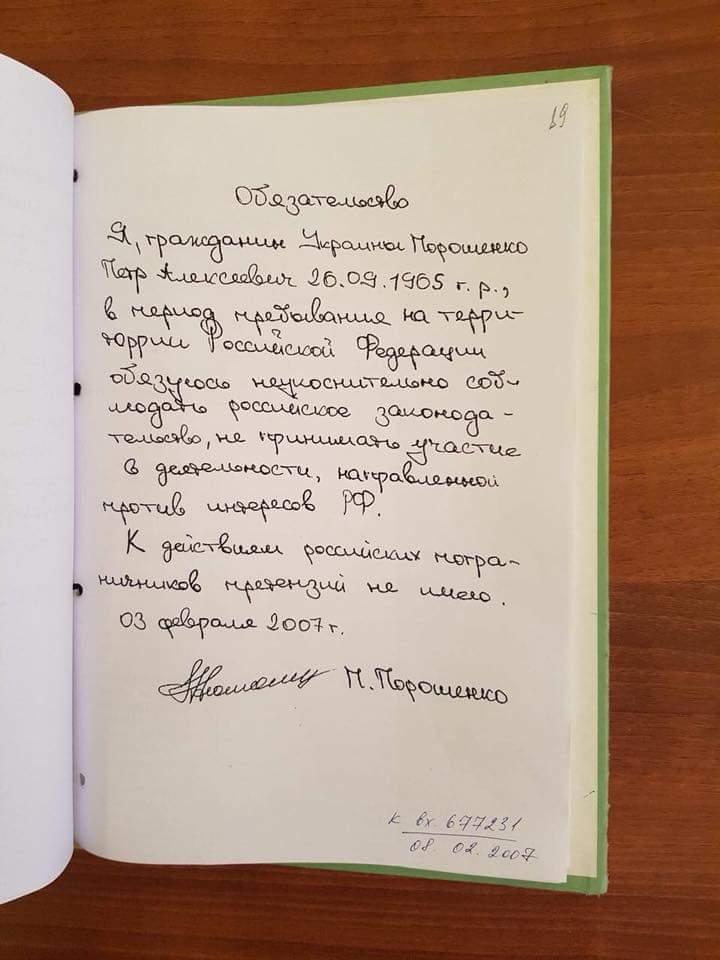 http://sd.uploads.ru/ZO1ws.jpg