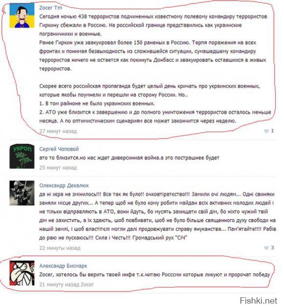http://sd.uploads.ru/Znes3.jpg