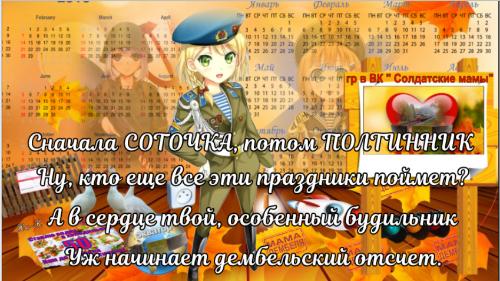 http://sd.uploads.ru/ZsPlj.png