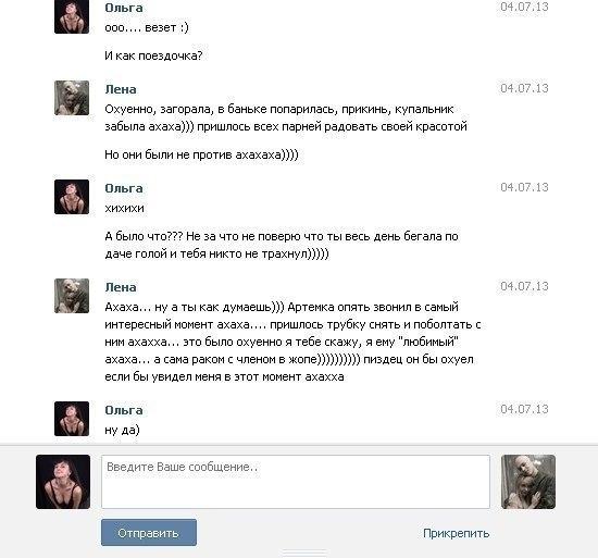 http://sd.uploads.ru/a8cIf.jpg