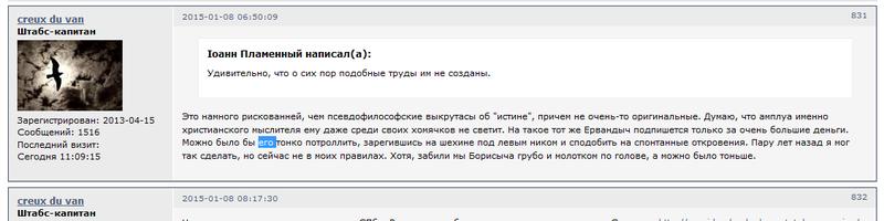 http://sd.uploads.ru/aAygP.png