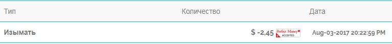 http://sd.uploads.ru/aIe8B.jpg