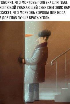 http://sd.uploads.ru/aQAUD.jpg