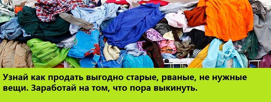 http://sd.uploads.ru/aUI7l.jpg