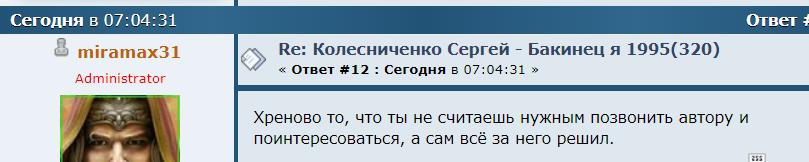 http://sd.uploads.ru/aVpKR.png