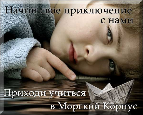 http://sd.uploads.ru/acoY4.jpg