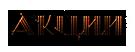 http://sd.uploads.ru/avCu9.png