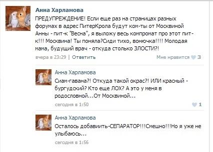 http://sd.uploads.ru/b4NrU.jpg