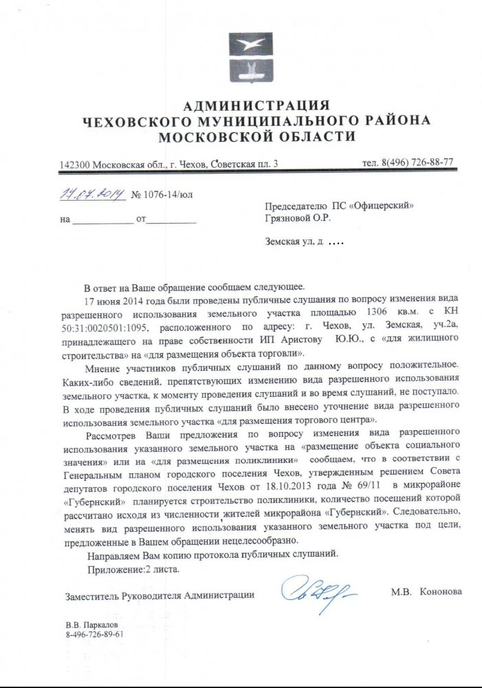 http://sd.uploads.ru/b6Q3I.jpg