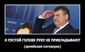 http://sd.uploads.ru/b7KQk.jpg