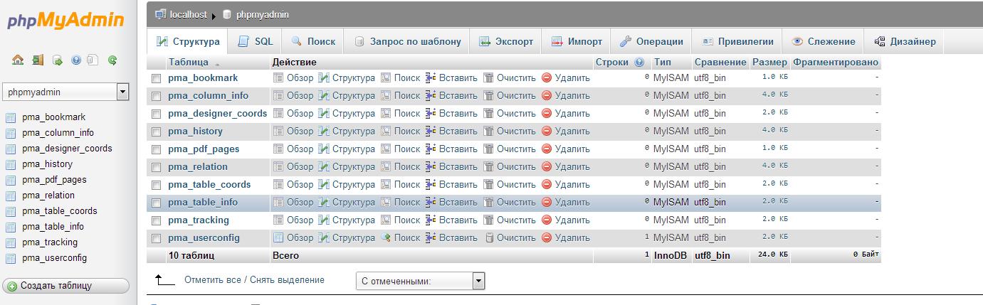 http://sd.uploads.ru/b7Nic.png
