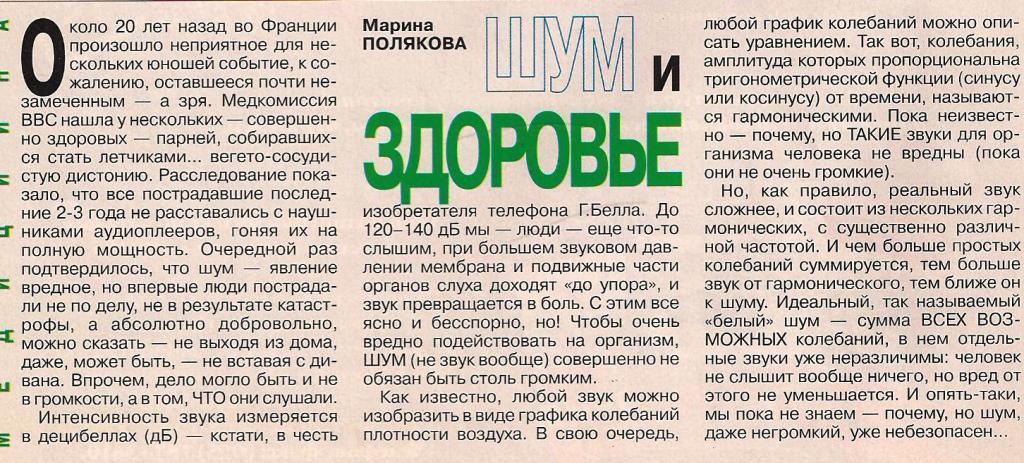 http://sd.uploads.ru/b8dml.jpg