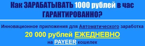 http://sd.uploads.ru/bAHTG.png