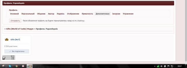http://sd.uploads.ru/bCJW7.png