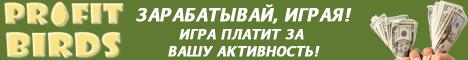 http://sd.uploads.ru/bWO5f.jpg
