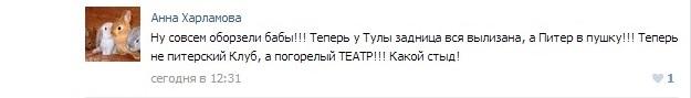 http://sd.uploads.ru/bXnlq.jpg