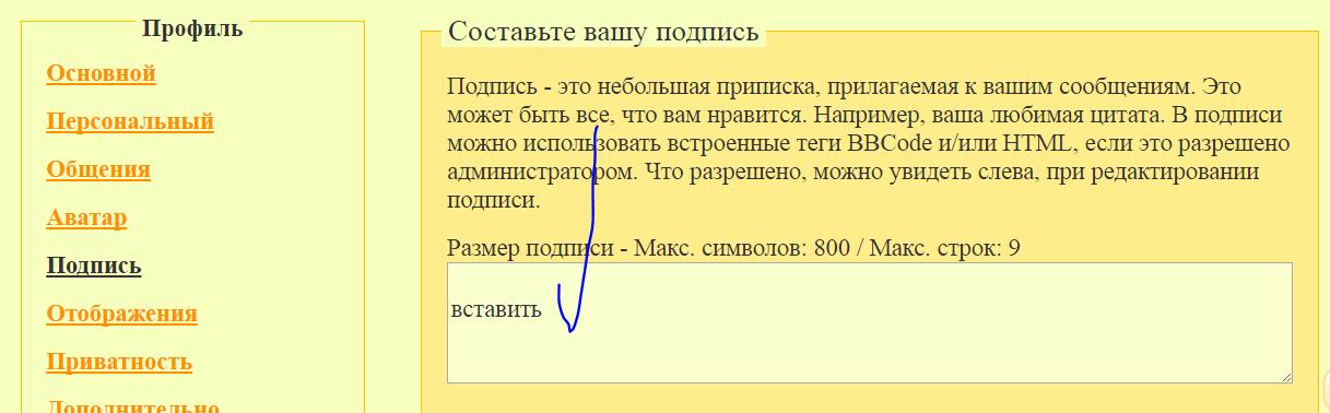 http://sd.uploads.ru/bZ7WN.png