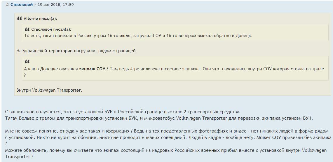 http://sd.uploads.ru/bcrmQ.png