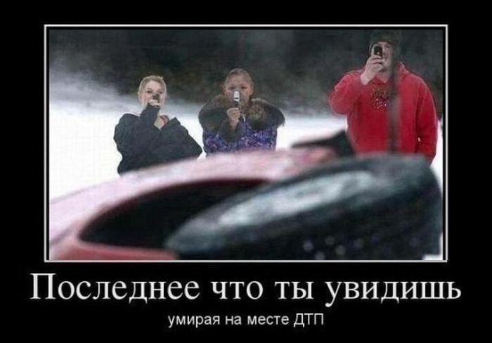 http://sd.uploads.ru/boM6a.jpg