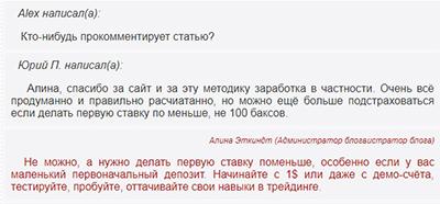 http://sd.uploads.ru/br8Hm.jpg