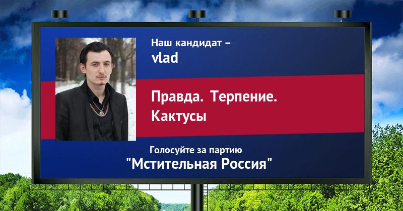 http://sd.uploads.ru/buRm6.png