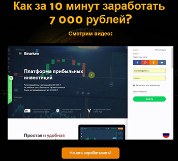 http://sd.uploads.ru/bwJQG.jpg