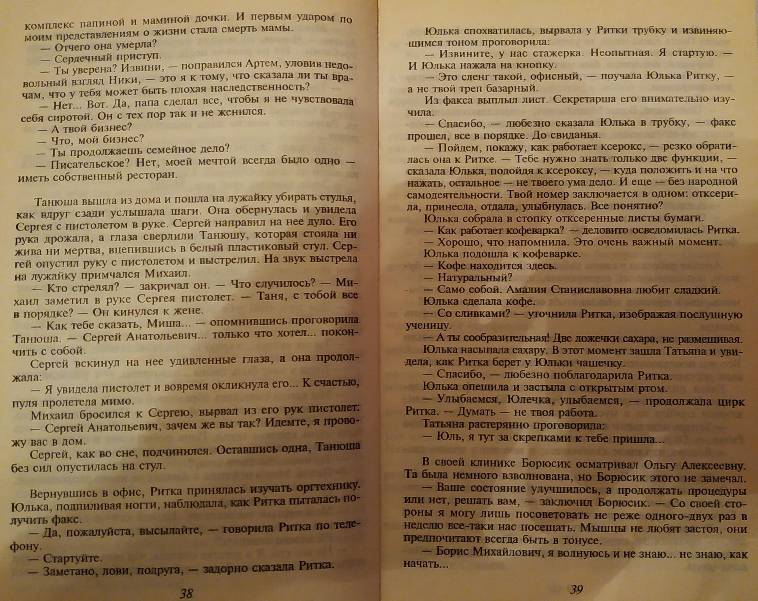http://sd.uploads.ru/bxUq6.jpg