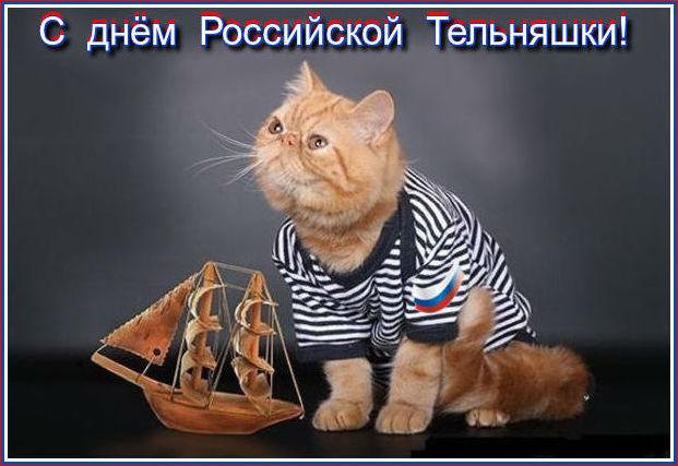 http://sd.uploads.ru/c8hNO.jpg