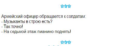 http://sd.uploads.ru/cD7TS.png