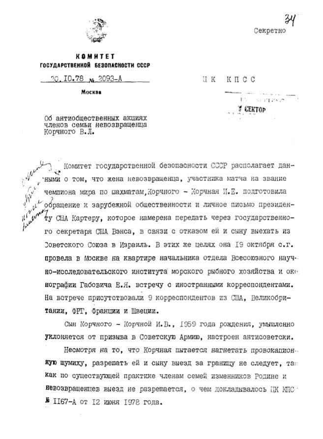 http://sd.uploads.ru/cE3xZ.jpg