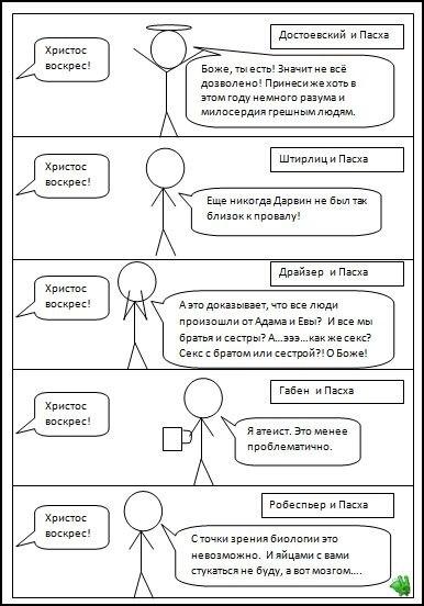 http://sd.uploads.ru/cETPH.jpg