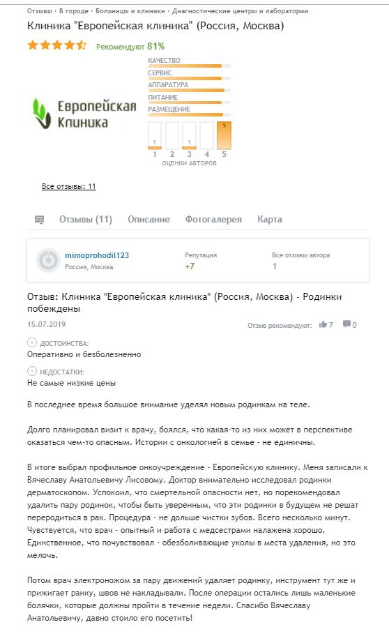 http://sd.uploads.ru/cFSOk.png