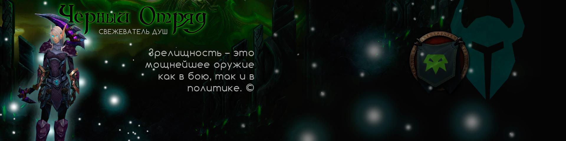http://sd.uploads.ru/cPsn8.jpg
