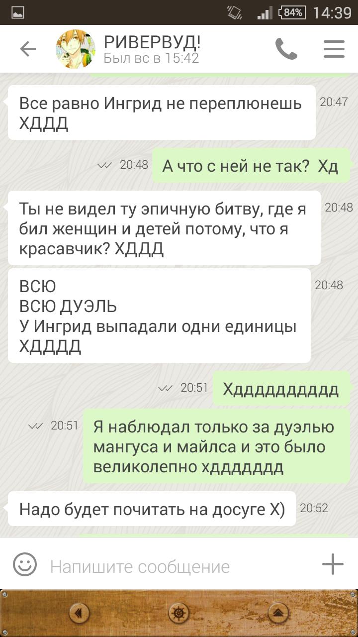 http://sd.uploads.ru/cme7o.png