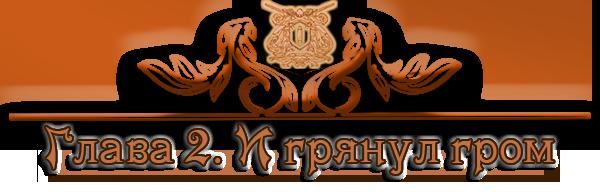 http://sd.uploads.ru/cqEmd.png