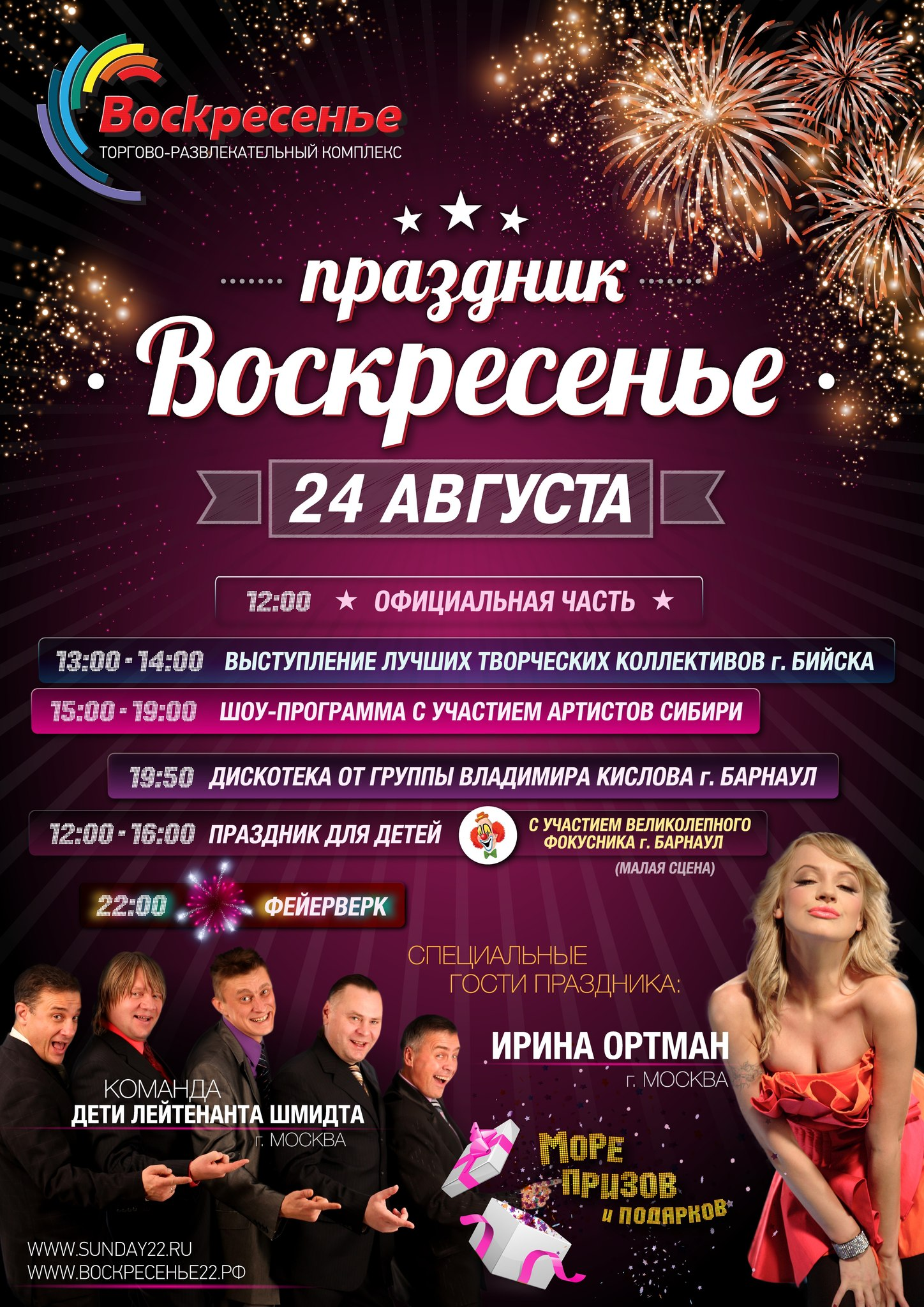 http://sd.uploads.ru/cwAWT.jpg