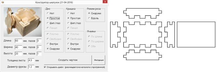 http://sd.uploads.ru/d/6Fgew.png