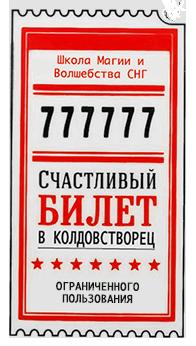 http://sd.uploads.ru/d/DLnyI.png